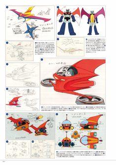 Mazinger-Z: Great Encyclopedia. 07 [bookwalker.jp preview]