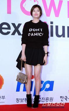 Simply 정소민 Jung So Min: January 2015 Playful Kiss, Jung So Min, Young Actresses, I Fall, Kdrama, Skater Skirt, January, Target, Asian