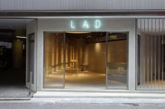 diseño tiendas retail store ladmusician vishopmag