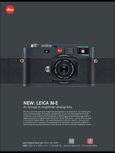 Mm....Leica