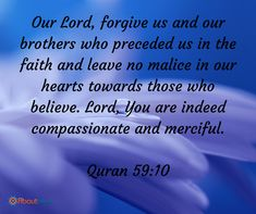 Forgive us ya Allah!