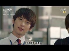 ▶ [中字]《未生》正式版預告2版 Main Teaser - YouTube