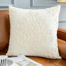 Spanish Scrolled Medallion Embroidery Cushion Cover