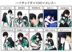 Tatsuya and Miyuki Shiba || Mahouka Koukou no Rettousei #anime