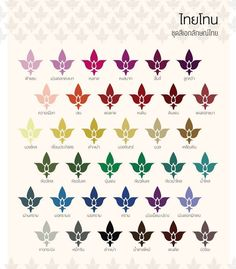 Original Thai color palette 001                                                                                                                                                                                 More