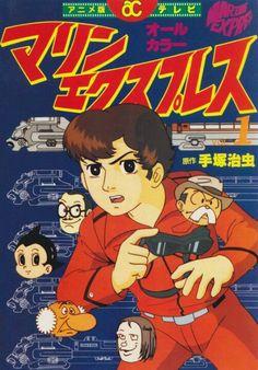 Osamu Tezuka godfather of manga