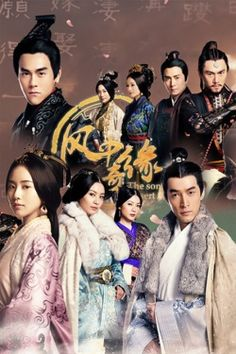 The Sound of Desert -Chinese-2014-36ep cast Hu Ge, Eddie Peng, Liu Shi Shi.  a young orphan who was adopted by the nomadic Xiongnu tribe. When political turmoil forces Xin Yue to flee, she finds herself in the company of two very different, but alluring men: Mo Xun (Hu Ge), a kind soul, and Wei Wu Ji (Eddie Peng), a cold general. As Xin Yue travels throughout a vast desert of possibilities, she must ask herself who she loves most in this delicate dance of love.