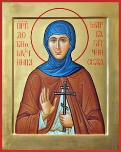 Maria of Gatchina the New Martyr Russian Orthodox icon Typical Russian, St Maria, Byzantine Icons, Orthodox Christianity, Russian Orthodox, Religious Icons, Russian Fashion, Orthodox Icons, Saints