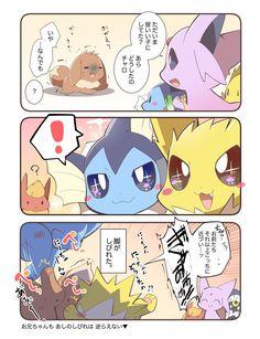 東みなつ@c96参加(土曜サ24b (@azuma_m) / Twitter Eevee Evolutions, Pokemon Eeveelutions, O Pokemon, Pokemon Comics, Eevee Comic, Cute Pokemon Pictures, Weapon Concept Art, Cute Drawings, Geek Stuff