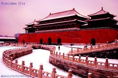 The Forbidden City and the Imperial Palace  Beijing   China     The Forbidden City and the Imperial Palace  Beijing   China   Pinterest    Beijing  Palace and China