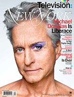 possibly my fave NYMag cover ever...