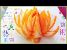 Onion FlowerVegetable Carving instructional video #onionflower #vegetablecarving