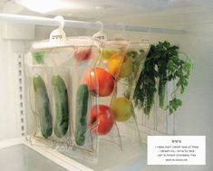 Vegetable packaging design inspired by clothing fruit packaging, clever pac Apple Packaging, Salad Packaging, Food Packaging, Packaging Design, Vegetable Packaging, Gadgets And Gizmos, Candy Apples, Food Design, Design Design
