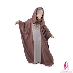Modest Outfits, Kids Outfits, Modest Wear, Modest Clothing, Kids Abaya, Abaya Fashion, Modest Fashion, Moslem Fashion, Islamic Fashion
