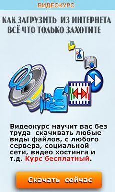 downloadbanner.jpg (240×400)