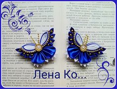 (55) Одноклассники Ribbon Art, Ribbon Crafts, Bow Art, Kanzashi Flowers, Baby Headbands, Fabric Flowers, Embroidery Stitches, Hair Bows, Hair Clips