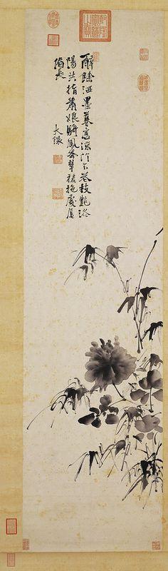 Beautiful Scenes | Chinese Art Gallery | China Online Museum