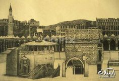 Islamic Images, Islamic Pictures, Islamic Art, Old Pictures, Old Photos, Mecca Madinah, Mecca Kaaba, History Of Pakistan, History Of Islam