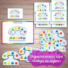 Didakticheskaya-igra-dlya-detey-2–6-let-Sostav'-telefon