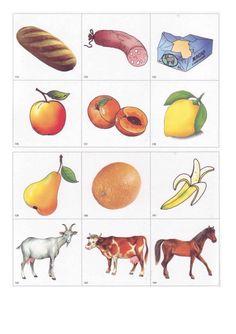 Предметные картинки Speech Therapy, Vocabulary, Kindergarten, Preschool, Clip Art, Exercise, Education, Learning, Children