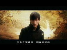 Blue and White Porcelain (青花瓷) - Jay Chou