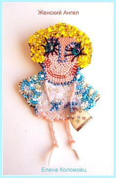 "Helen Kolomoiets. Brooch "" Angel for a woman''. Beaded embroidery. Елена Коломоец. Брошь ''Женский ангел''. Вышивка бисером. Bead Embroidery Jewelry, Beaded Embroidery, Bead Art, Diy, Textiles, Brooch, Angel, Stitch, Beads"