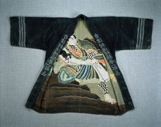 Fireman's Coat, Japan, late 1800s- early 1900s Quilted (sashiko) cotton cloth with freehand paste resist decoration (tsutsugaki) The Neusteter Textile Collection