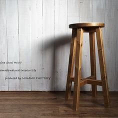 Retro Fan, Natural Interior, Bar Stools, Diy And Crafts, Woodworking, Table, Room, Handmade, House