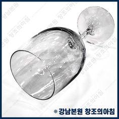 Round Glass, Pencil, Glasses, Bottle, Painting, Eyewear, Eyeglasses, Flask, Painting Art