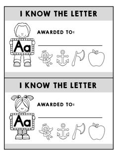 I Know the Letter Aa Certificate >> Part of the Alphabet Adventures Program >> Download the Letter A Packet for FREE!