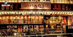 Bares tradicionais japoneses estão mudando para estabelecimentos de baixo custo, oferecendo pratos mais baratos. Saiba mais.