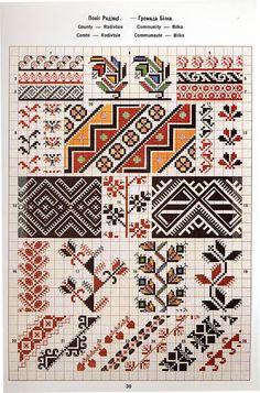 Ukrainian and Romanian embroidery of Bukovyna-Bucovina Dmc Cross Stitch, Cross Stitching, Cross Stitch Embroidery, Embroidery Patterns, Hand Embroidery, Crochet Patterns, Cross Stitch Designs, Cross Stitch Patterns, Palestinian Embroidery