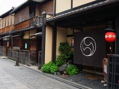 度々行きたい旅。: 京都祇園観光:花見小路で町家贅沢ランチが人気です!?