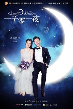 Sweet Dreams divulga novos pôsteres adoráveis com Dilraba Dilmurat e Deng Lun - Dorama Ever Chinese Tv Shows, Korean Tv Shows, Watch Korean Drama, Korean Drama Series, Sweet Dreams Movie, Dream L, Chines Drama, Drama Fever, Gay