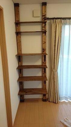 Motif Mandala Crochet, Building Shelves, Home Room Design, Tidy Up, Diy Storage, Ladder Decor, Wood Projects, Shelving, Home Furniture