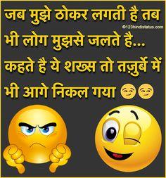 fb status in hindi attitude new 2019