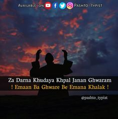 Pashto Shayari, Pashto Quotes, Urdu Poetry Romantic, Deep, Club, Thoughts, Instagram, Ideas