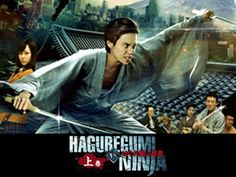 """Haguregumi Ninja"" the Movie!"