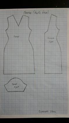 Шьём  одежду  для  Барби | VK