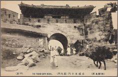 Keijo (Seoul):  Tosho Gate (Dongsomun Gate)