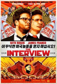 Bande annonce non censurée de The Interview avec Seth Rogen et James Franco - Cinealliance.frCinealliance.fr