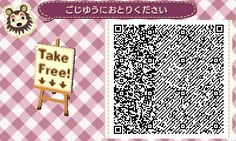 This is a great idea for my town :3