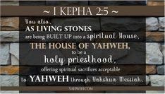 Official House of Yahweh, Abilene, TX. Ready to find out the scriptural truth? Welcome to The House of Yahweh. Psalm 21, Be Exalted, How To Find Out, Spirituality, Quotes, Books, House, Quotations, Libros