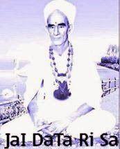 RAJPUROHIT SAMAJ: श्री खेतेश्वर महाराज के जयंती आप सभी को हार्दिक शु...