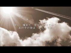 ひこうき雲 - 荒井由実(松任谷由実) - YouTube