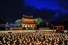 Tenmuki Mantouro, Yakushiji Temple, Nara (October) (http://www.nara-yakushiji.com/contents/tenmuki/index.html#)