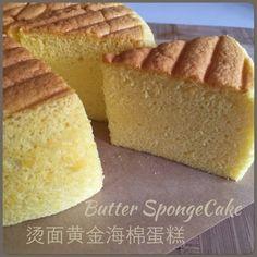 My Mind Patch: Golden Butter Sponge Cake
