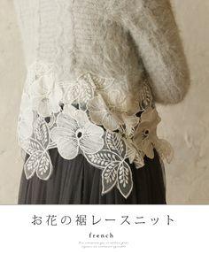 【楽天市場】6/10 22時から 残りわずか*「french」お花の裾レースニットトップス:cawaii
