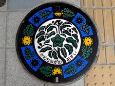https://flic.kr/p/p9kPup | Kawachinagano Osaka, manhole cover (大阪府河内長野市のマンホール)