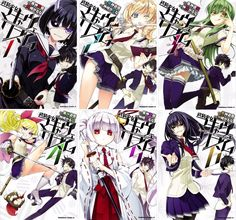 Armed Girl's Machiavellism Vol.1-6 set Comic Book Manga Anime From Japan